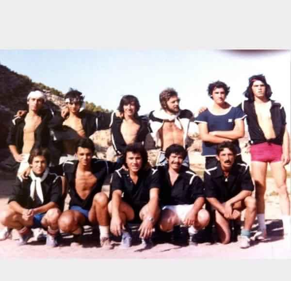 1984Narciso1
